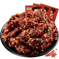蜀道香麻辣牛肉干100g*2麻辣味零食小吃手撕牛肉熟食天椒香辣牛肉四川特產