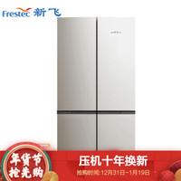 新飛( Frestec)418升十字四門冰箱 風冷 薄壁 雙對開門電冰箱 BCD-418WK8AT