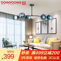 DongDong雷士照明 北歐分子燈吊燈 客廳吊燈燈具套裝風格 東東 臥室餐廳 5頭
