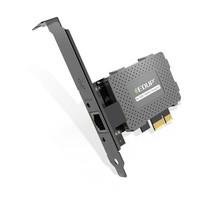翼聯(EDUP)EP-9602GS PCI-E千兆網卡