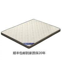 緣諾億 LM 3E椰夢維床墊棕墊偏硬護脊雙人床墊環保棕櫚天然椰棕床墊1.8m