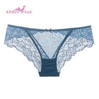 Allure Pink 透明女士内裤
