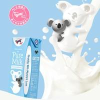 澳大利亚制造 A2β-酪蛋白儿童纯牛奶 10盒