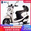 新日風雅歐妮電動車小龜王電動摩托車60V成人男女電瓶助力踏板車