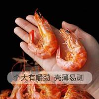 舟山蝦干 即食烤蝦干 中號蝦約90-110只