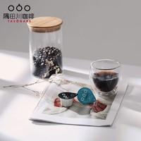 隅田川日本進口液體膠囊咖啡 *3件