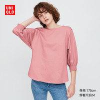 UNIQLO 優衣庫 424973 女裝 絲光棉花式T恤