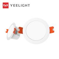 Yeelight智能LED筒燈藍牙Mesh技術批量智能語音控制調光調色客廳吊頂燈天花燈過道嵌入式孔燈4W開孔7-8厘米 *4件