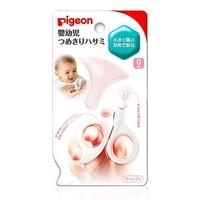 百亿补贴:pigeon 贝亲 MA73 婴儿指甲剪