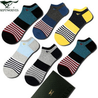 七匹狼襪子男士純棉防臭船襪 休閑運動襪子 男低腰短襪夏季 六雙裝 6雙混色裝 均碼