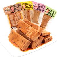 但氏石磨豆干Q彈豆腐干多種口味休閑零食獨立小包裝散裝辣條250g