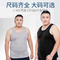 胖子背心男夏季大碼純棉加肥加大