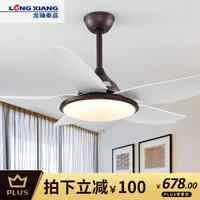 龍驤 歐式風扇燈LED遙控5葉電扇燈吊扇燈 44寸送光源送遙控適用18-25平 *3件