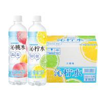 SUNTORY  三得利沁檸水 550ml*15瓶整箱