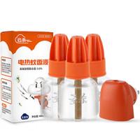 無味電熱蚊香液 3瓶+1器