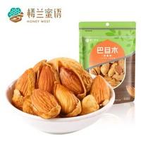 樓蘭蜜語 巴旦木(奶香味)106g/袋 *13件