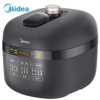 美的(Midea)智能電壓力鍋壓力烹飪機 滑動開蓋電壓力煲 精控火候電高壓鍋MY-YL50Easy506(李現推薦)