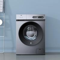 云米互聯網洗衣機Neo-10kg智能投放版