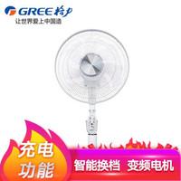 格力風扇g7 plus 可充電/七葉變頻/落地扇/電風扇 FSZ-3008Bbg7-WG