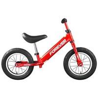 永久(FOREVER)兒童平衡車自行車1-3-6歲滑步車幼兒男女寶寶小孩滑行兩輪無腳踏鋁合金單車紅色
