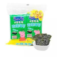 小豬佩奇Peppa Pig寶寶零食兒童即食紫菜橄欖油味海苔片1.6g*8包 *2件