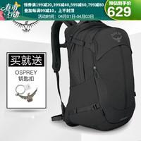 OSPREY 對流TROPOS  19年新款電腦包時尚休閑防潑水雙肩包 灰色 34升