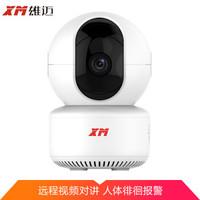 雄邁XM 1080P高清魚眼全景智能家居監控攝像頭 360°旋轉網絡無線/有線攝像頭紅外夜視家用監控 *4件