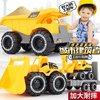 nuobaman 諾巴曼兒童中號挖掘機挖沙玩具汽車套裝