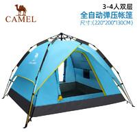駱駝戶外3-4人 全自動帳篷速開防雨戶外野營露營