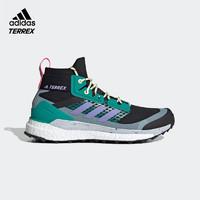 adidas 阿迪達斯 TERREX FREE HIKER 男子戶外徒步鞋 EG1846