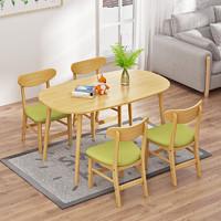 择木宜居 餐桌椅子组合套装 一桌四椅