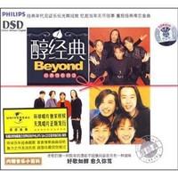 《Beyond:醇經典》(CD)