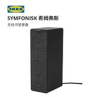 限地区:IKEA 宜家 SYMFONISK 希姆弗斯 无线书架音箱