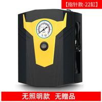 車載充氣泵便捷式汽車用小轎車電動車輪胎 大功率 牛頭充氣泵