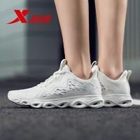 XTEP 特步 981218110217 女士跑步鞋