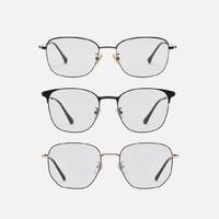 小米有品 柠檬智能变色防蓝光多效眼镜
