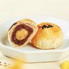有品米粉節 : 嘉華 玫瑰蛋黃酥 60g*8枚
