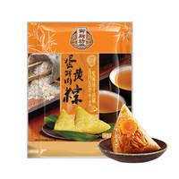 御廚坊 蛋黃鮮肉粽 嘉興風味粽子  200g *14件
