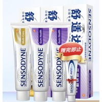88VIP:SENSODYNE 舒适达 抗敏感牙膏套装 100g*3支装+赠舒适达牙膏20g *2件