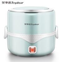 榮事達(Royalstar)電熱飯盒 單層加熱飯盒蒸熱飯器可插電保溫密封不銹鋼 RFH301