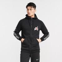 Air Jordan CK2224 男士運動針織外套