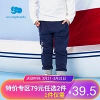 麗嬰房男寶寶休閑針織長褲 *2件