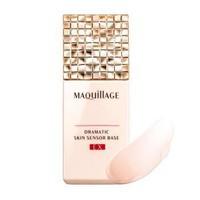 資生堂Shiseido 心機/Maquillage星魅光控妝前乳 25ml *3件