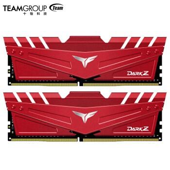 Team 十铨 冥神Z DDR4 3600频 台式机内存条 16GB(8GB×2)