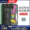 lifeproof  iPhone11軍工防摔殼