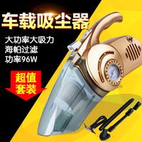 ?汽車吸塵器大功率除塵器測胎壓充氣泵 車載 強力 車用 多功能