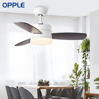OPPLE北歐吊扇燈餐廳吊燈家用現代簡約歐式風扇燈客廳開葉扇 36英寸