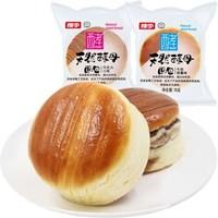 桃李天然酵母面包牛奶蛋羹味/巧克力味混裝早餐面包整箱600g共8個
