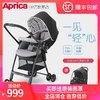 Aprica 阿普麗佳 凱樂羽量版嬰兒推車