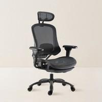 低过老罗:YANXUAN 网易严选 多功能人体工学转椅